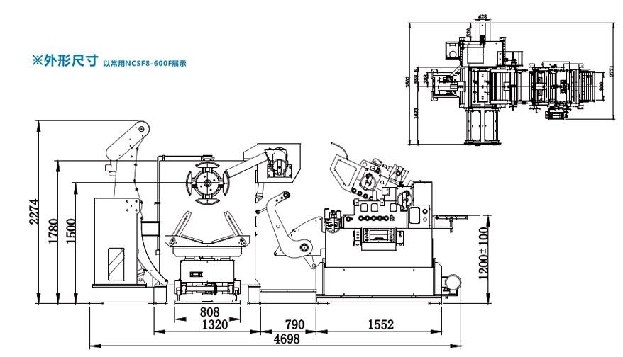 厚板翻开式三合一送料机NCSF8-F